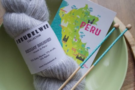 FREUBELWEB COLLECTION – RECUAY BRUSHED